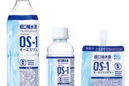 OS-1_series
