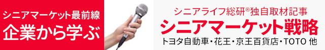 banner_kigyoukara