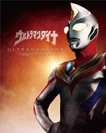 ウルトラマンダイナ Complete Blu-ray BOX 2015年9月25日発売予定