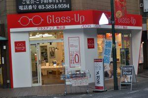 メガネ店「 Glass-Up(グラスアップ)」