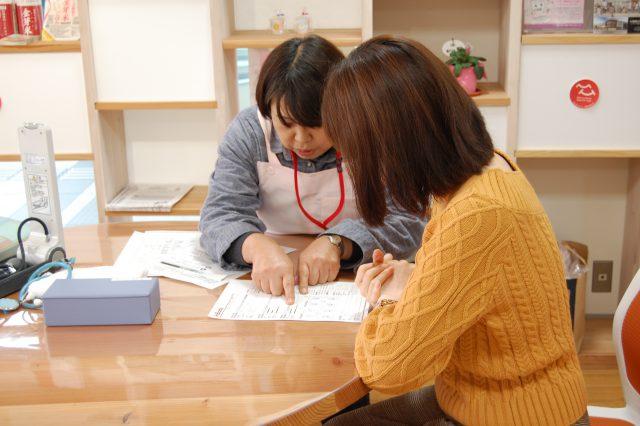 松本ヘルス・ラボ・オフィス 保健師による健康相談
