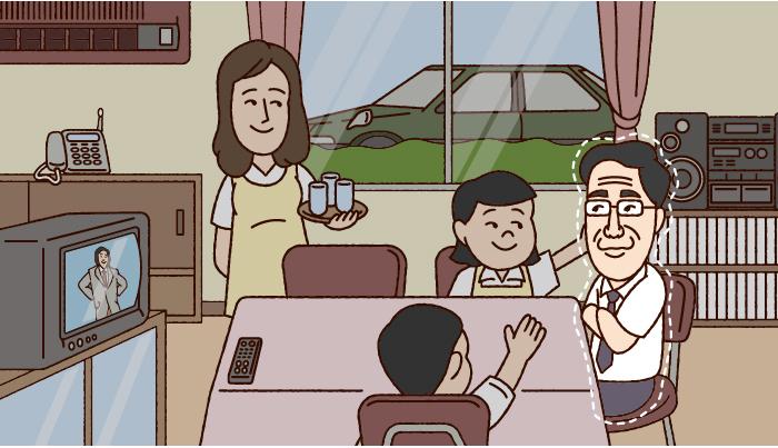 イラスト左から…妻38歳、長女10歳、本人40歳、手前…長男12歳
