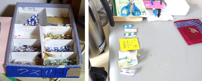薬の管理:空箱を利用し種類別に収納したり、飲み忘れ防止に翌日分を並べています
