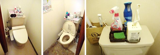 トイレの収納:収納がないため、段ボールや菓子箱を再利用しまとめています