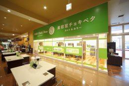 5_shop