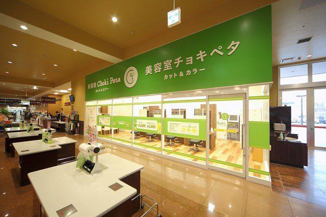ショッピングセンターの中でも、意識的に買い物導線上に店舗を構えるチョキペタ(写真は埼玉・ヤオコー南桜井店)
