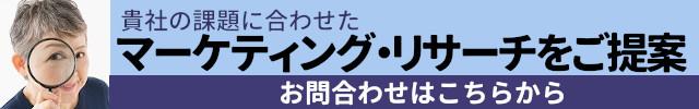 banner_reserch