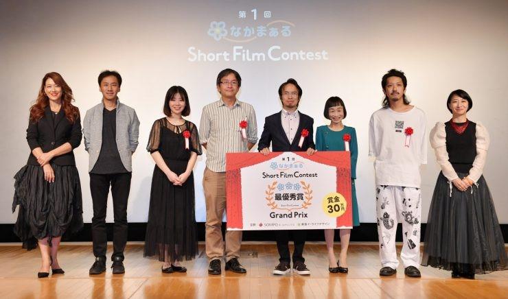 第1回なかまぁるShort Film Contest 授賞式