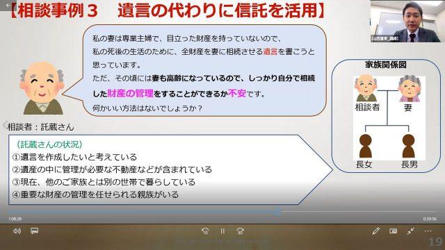 第1回みんしゅうTV