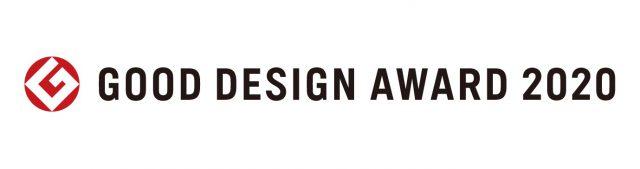 シバントス株式会社_2020年度グッドデザイン賞受賞2