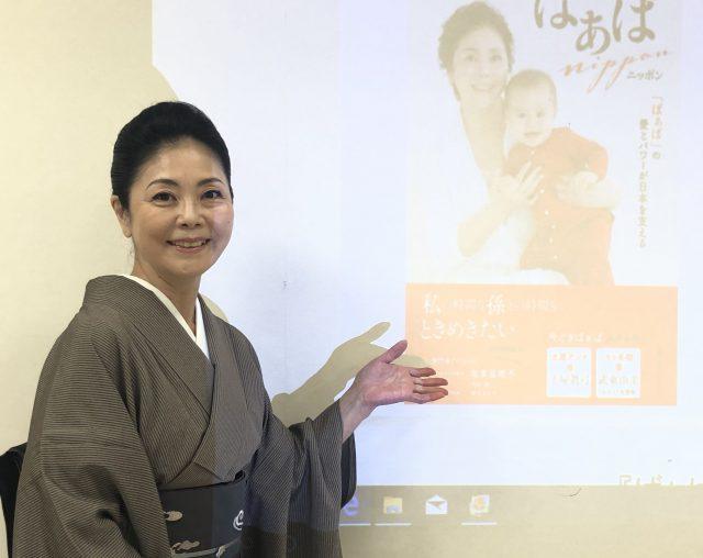 株式会社主婦の友社『ばぁばニッポン』1