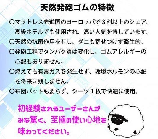 宏福商事4