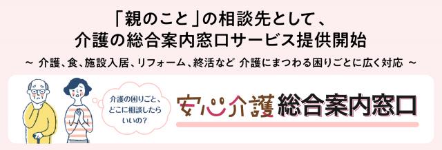 株式会社エス・エム・エス1
