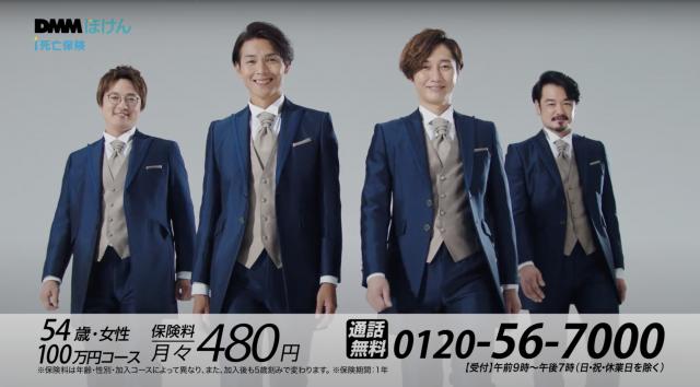 株式会社DMMファイナンシャルサービス3