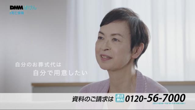 株式会社DMMファイナンシャルサービス5