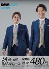 株式会社DMMファイナンシャルサービス_TOP