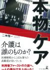 幻冬舎メディアコンサルティング2_TOP