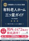 幻冬舎メディアコンサルティング_TOP