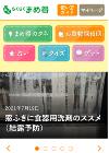 FCNT_TOP