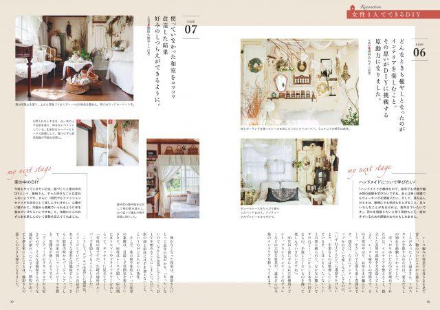 株式会社主婦と生活社5