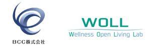BCC株式会社 / 合同会社ウェルネスオープンリビングラボ