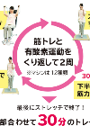 株式会社カーブスジャパン_TOP