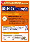 ウシオ電機株式会社_TOP
