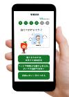 ネスレ日本_TOP