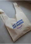 大王製紙株式会社「#常識をはきかえよう」キャンペーン第2弾_TOP