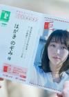 日本郵便「マゴ写レター」_TOP