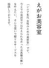 株式会社レッドビジョン_TOP