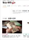 株式会社KADOKAWA_TOP