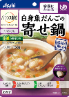 アサヒグループ食品株式会社_TOP