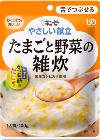 キユーピー株式会社_TOP